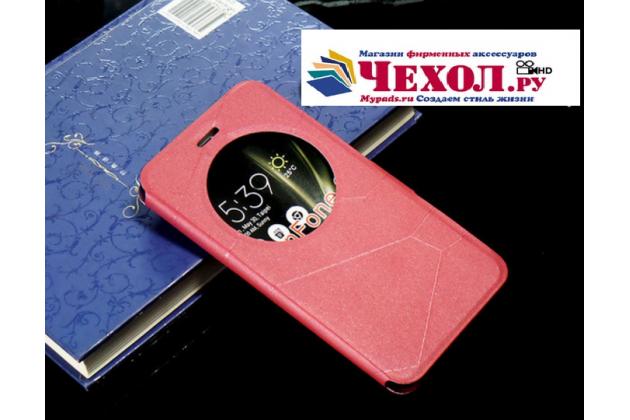 """Фирменный оригинальный чехол-книжка для ASUS ZenFone 3 / Zenfone 3 Neo ZE520KL 5.2"""" красный с окошком для входящих вызовов и мультиподставкой водоотталкивающий"""