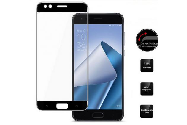 Фирменное 3D защитное изогнутое стекло с закругленными изогнутыми краями которое полностью закрывает экран / дисплей по краям с олеофобным покрытием для ASUS ZenFone 4 Pro ZS551KL