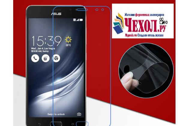 Фирменная оригинальная защитная пленка для телефона ASUS ZenFone AR ZS571KL глянцевая