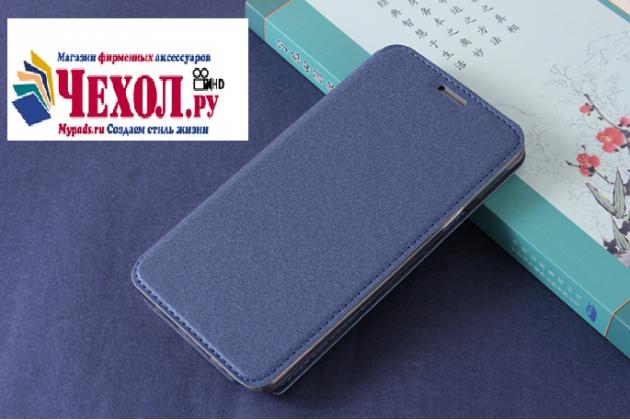 Фирменный чехол-книжка водоотталкивающий с мульти-подставкой на жёсткой металлической основе для ASUS ZenFone AR ZS571KL  синий