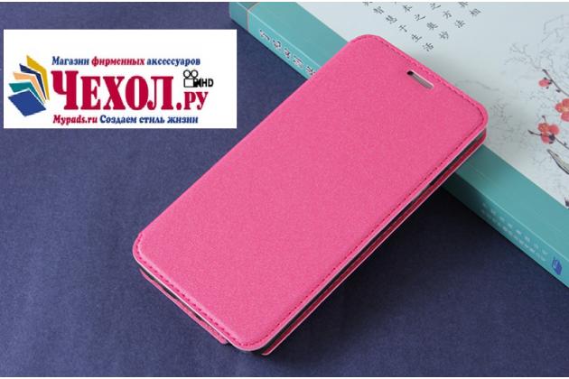 Фирменный чехол-книжка водоотталкивающий с мульти-подставкой на жёсткой металлической основе для ASUS ZenFone AR ZS571KL  розовый