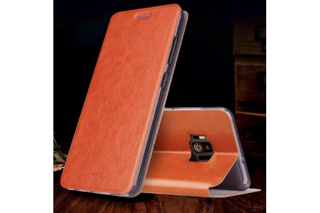 Фирменный чехол-книжка из качественной водоотталкивающей импортной кожи на жёсткой металлической основе для ASUS ZenFone AR ZS571KL коричневый