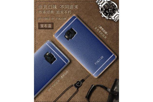 Фирменная премиальная элитная крышка-накладка на ASUS ZenFone AR ZS571KL синяя из качественного силикона с дизайном под кожу
