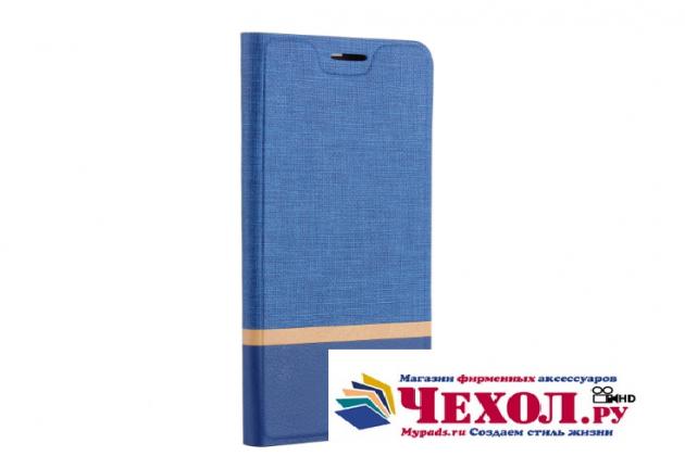 Фирменный чехол-книжка с визитницей и мультиподставкой на жёсткой металлической основе для ASUS ZenFone AR ZS571KL 5.7 синий из настоящей джинсы