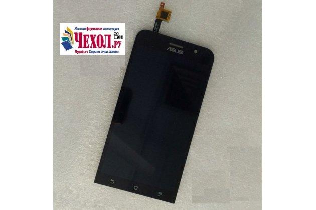 Фирменный LCD-ЖК-сенсорный дисплей-экран-стекло с тачскрином на телефон  Asus Zenfone Go ZB500KL/ZB500KG 5.0 (X00AD/A/C)  черный + гарантия