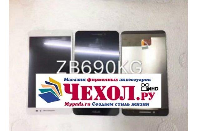 Фирменный LCD-ЖК-сенсорный дисплей-экран-стекло с тачскрином на телефон ASUS ZenFone Go ZB690KG 6.9 белый + гарантия
