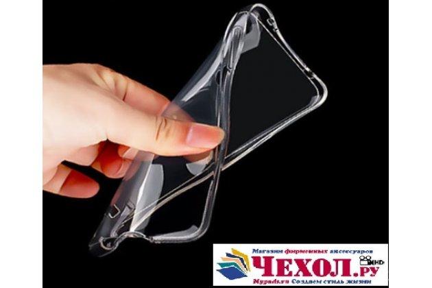 Фирменная ультра-тонкая полимерная из мягкого качественного силикона задняя панель-чехол-накладка для ASUS ZenFone AR ZS571KL прозрачная