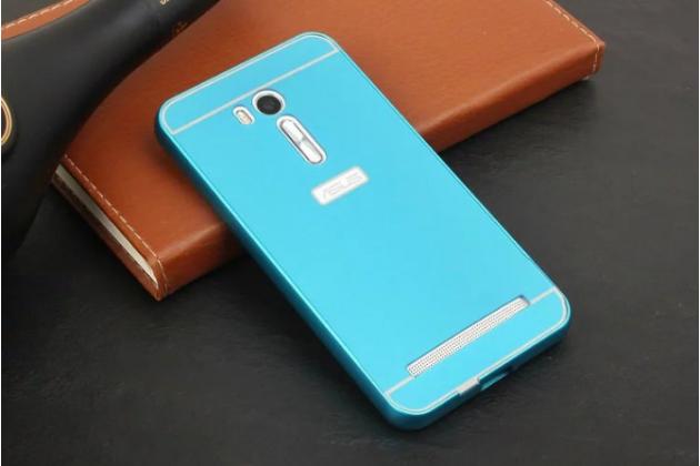 """Фирменная металлическая задняя панель-крышка-накладка из тончайшего облегченного авиационного алюминия для ASUS ZenFone Go ZB551KL  / Go TV ZB551KL 5.5"""" голубая"""