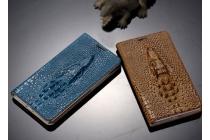 """Фирменный роскошный эксклюзивный чехол с объёмным 3D изображением кожи крокодила коричневый для ASUS ZenFone Go ZB551KL  / Go TV ZB551KL 5.5"""" . Только в нашем магазине. Количество ограничено"""