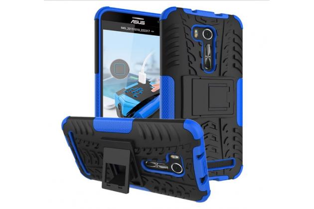 """Противоударный усиленный ударопрочный фирменный чехол-бампер-пенал для ASUS ZenFone Go ZB551KL  / Go TV ZB551KL 5.5"""" синий"""