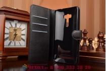 """Фирменный чехол-книжка  из качественной импортной кожи с мульти-подставкой застёжкой и визитницей для Асус Зенфоне Сэлфи ЗД551КЛ 5.5"""" черный"""