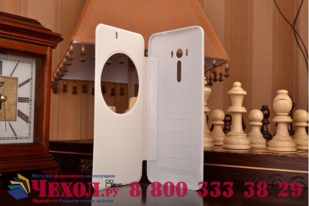 """Ультра тонкий лёгкий чехол-обложка с окном для входящих вызовов для ASUS Zenfone Selfie ZD551KL 5.5""""  белый"""