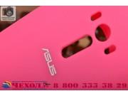 Ультра тонкий лёгкий чехол-обложка с окном для входящих вызовов для ASUS Zenfone Selfie ZD551KL 5.5
