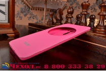 """Ультра тонкий лёгкий чехол-обложка с окном для входящих вызовов для ASUS Zenfone Selfie ZD551KL 5.5""""  розовый"""