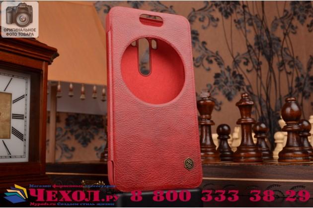 """Фирменный оригинальный чехол-кейс из импортной кожи Quick Circle для ASUS Zenfone Selfie ZD551KL 5.5"""" с умным окном красный"""