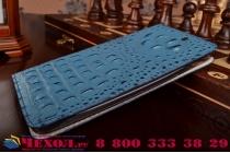 Фирменный роскошный эксклюзивный чехол с объёмным 3D изображением рельефа кожи крокодила синий для ASUS ZenFone Selfie ZD551KL. Только в нашем магазине. Количество ограничено