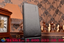 """Фирменный оригинальный вертикальный откидной чехол-флип для ASUS Zenfone Selfie ZD551KL 5.5""""  черный из натуральной кожи """"Prestige"""" Италия"""