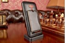 Фирменная роскошная элитная премиальная задняя панель-крышка для ASUS ZenFone Selfie ZD551KL 5.5 из качественной кожи буйвола с визитницей черный