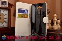 """Фирменный чехол-книжка из качественной импортной кожи с мульти-подставкой застёжкой и визитницей для Асус Зенфоне 2 Лазер ЗЕ550КЛ 5.5"""" белый"""