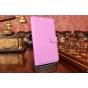 Фирменный чехол-книжка из качественной импортной кожи с мульти-подставкой застёжкой и визитницей для Асус Зенф..