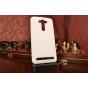 Фирменная задняя панель-крышка-накладка из тончайшего и прочного пластика для ASUS Zenfone 2 Lazer ZE550KL 5.5..