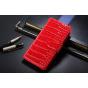 Фирменный чехол-книжка с подставкой для ASUS Zenfone 2 Lazer ZE500KL/ZE500KG лаковая кожа крокодила красный..