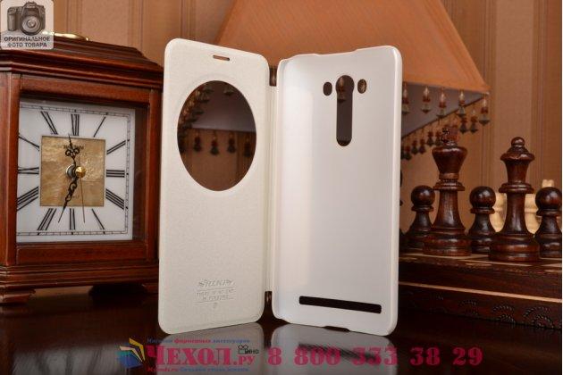 """Фирменный оригинальный чехол-книжка для ASUS Zenfone 2 Lazer ZE550KL 5.5"""" белый с окошком для входящих вызовов водоотталкивающий"""