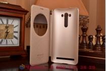 """Фирменный чехол-книжка для ASUS Zenfone 2 Lazer ZE550KL 5.5"""" золотой с окошком для входящих вызовов водоотталкивающий"""