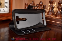 """Фирменный чехол-книжка из качественной импортной кожи с мульти-подставкой застёжкой и визитницей для Асус Зенфоне 2 Лазер ЗЕ500КЛ 5.0"""" черный"""