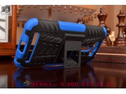Противоударный усиленный ударопрочный фирменный чехол-бампер-пенал для ASUS Zenfone 2 Lazer ZE550KL 5.5