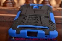 """Противоударный усиленный ударопрочный фирменный чехол-бампер-пенал для ASUS Zenfone 2 Lazer ZE500KL 5.0"""" синий"""