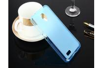 """Фирменная ультра-тонкая силиконовая задняя панель-чехол-накладка для ASUS ZenFone Live G500TG 5.0"""" голубая"""