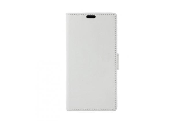 """Фирменный чехол-книжка из качественной импортной кожи с подставкой застёжкой и визитницей для Асус Зенфон Лайв Г500ТГ 5.0""""  белый"""