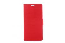 """Фирменный чехол-книжка из качественной импортной кожи с подставкой застёжкой и визитницей для Асус Зенфон Лайв Г500ТГ 5.0"""" красный"""