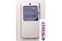 """Фирменный оригинальный чехол-книжка для ASUS ZenFone Live G500TG 5.0"""" золотой с окошком для входящих вызовов водоотталкивающий"""