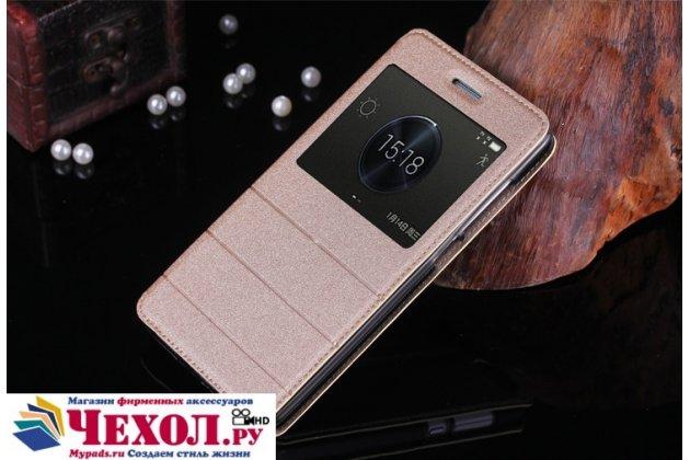 Фирменный чехол-книжка для ASUS ZenFone 3 Ultra ZU680KL 6.8 золотой с окошком для входящих вызовов  водоотталкивающий