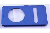 Фирменный чехол-книжка для ASUS ZenFone 3 Ultra ZU680KL 6.8 синий с окошком для входящих вызовов и свайпом водоотталкивающий