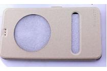 Фирменный чехол-книжка для ASUS ZenFone 3 Ultra ZU680KL 6.8 золотой с окошком для входящих вызовов и свайпом водоотталкивающий