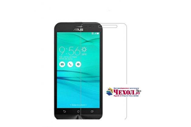 """Фирменная оригинальная защитная пленка для телефона Asus ZenFone 3 Zoom ZE553KL 5.5"""" глянцевая"""