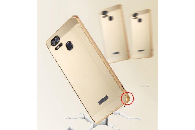 Фирменная металлическая задняя панель-крышка-накладка из тончайшего облегченного авиационного алюминия для Asus ZenFone 3 Zoom ZE553KL 5.5  (Z01HDA) золотая