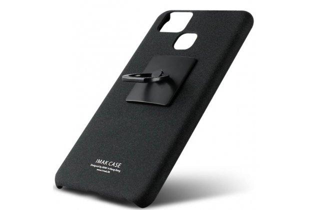 Задняя панель-крышка из прочного пластика с матовым противоскользящим покрытием для Asus ZenFone 3 Zoom ZE553KL 5.5 (Z01HDA)  с подставкой в черном цвете