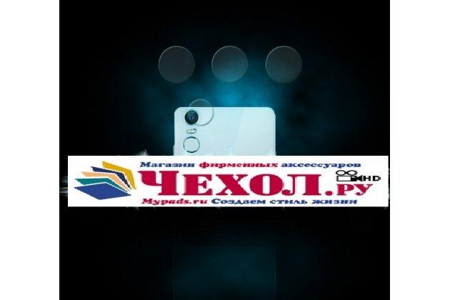 Защитное стекло для объектива камеры телефона для телефона Asus ZenFone 3 Zoom ZE553KL 5.5 (Z01HDA)