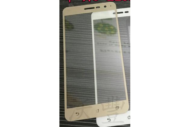 Фирменное 3D защитное  стекло  которое полностью закрывает экран / дисплей по краям с олеофобным покрытием для ASUS Zenfone 3 ZE552KL 5.5