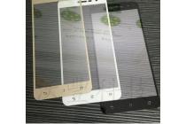 Фирменное 3D защитное изогнутое стекло с закругленными изогнутыми краями которое полностью закрывает экран / дисплей по краям с олеофобным покрытием для ASUS Zenfone 3 ZE552KL 5.5 черное