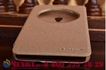 Фирменный чехол-книжка для Asus ZenFone Go ZC500TG  золотой с окошком для входящих вызовов водоотталкивающий