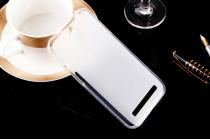 """Фирменная ультра-тонкая силиконовая задняя панель-чехол-накладка для Asus Zenfone Go ZC451TG 4.5"""" белая"""