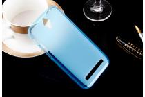 """Фирменная ультра-тонкая силиконовая задняя панель-чехол-накладка для Asus Zenfone Go ZC451TG 4.5"""" голубая"""