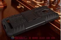 Противоударный усиленный ударопрочный фирменный чехол-бампер-пенал для Asus ZenFone Go ZC500TG черный