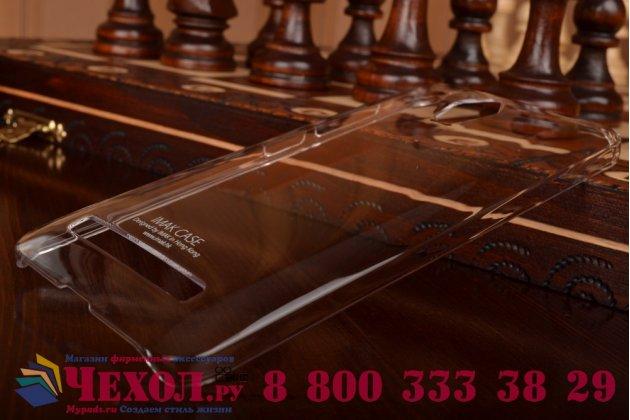 Фирменная задняя панель-крышка-накладка из тончайшего и прочного пластика для Asus Zenfone GO ZC500TG прозрачная