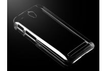 """Фирменная задняя панель-крышка-накладка из тончайшего и прочного пластика для Asus Zenfone Go ZC451TG 4.5"""" прозрачная"""